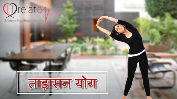 basic yoga poses tadasana ke labh image