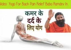 best back pain yoga in hindi photo