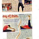 Best Yoga Asanas Telugu Image