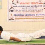 Easy Yoga Asanas In Kannada Images