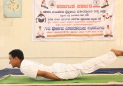easy yoga asanas in kannada images