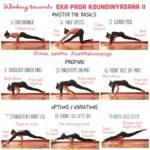 Easy Yoga Poses Eka Pada Bakasana 2 Pictures