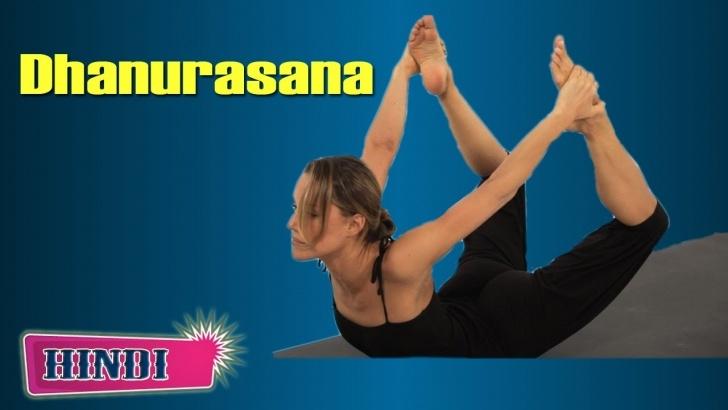essential yoga poses dhanurasana in hindi photos