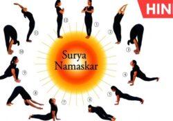 fun and easy surya namaskar yoga postures image