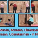 Must Know Yoga Asanas In Hindi Picture