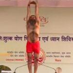 Must Know Yoga Poses Tadasana Benefits In Hindi Photo