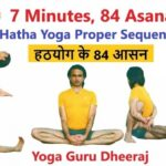 Popular Yoga Asanas Images With Names In Hindi Pictures