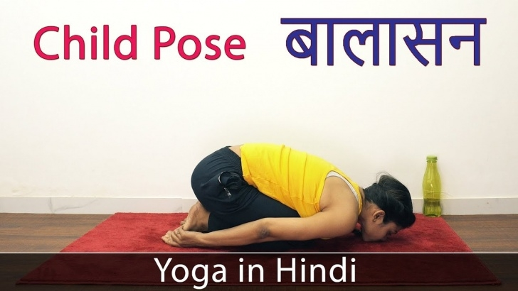 popular yoga poses balasana benefits in hindi photo
