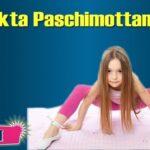Popular Yoga Poses Paschimottanasana Benefits In Hindi Pictures