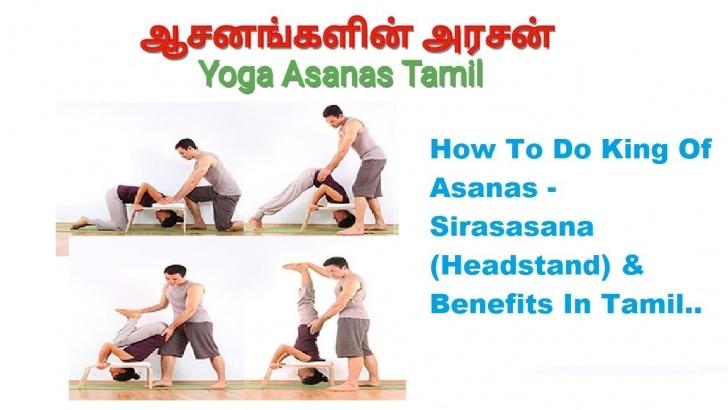 popular yoga poses sirsasana benefits in tamil photo