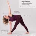 Simple Revolved Triangle Pose Photo
