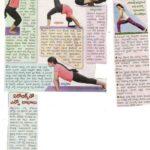 Top Yoga Asanas In Telugu Picture